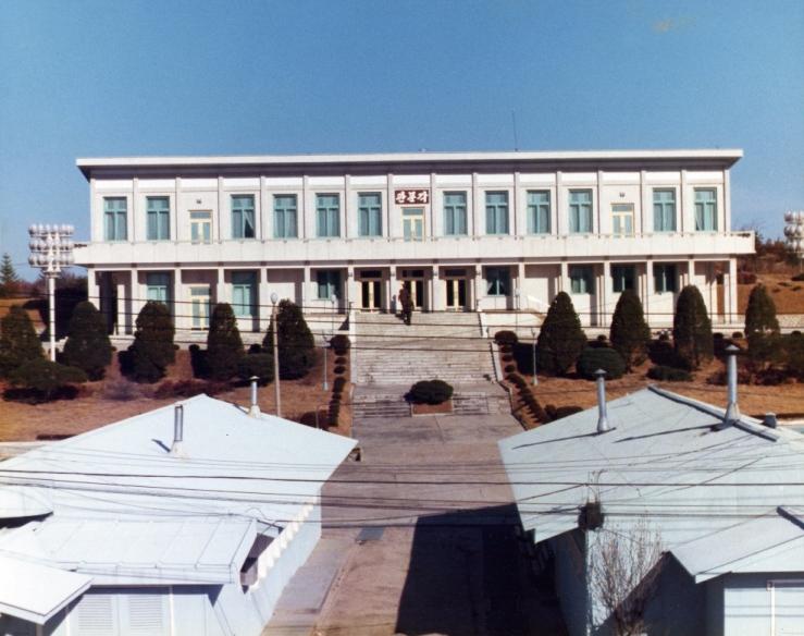 Panmunjon 1976